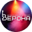 Музыкальный театр «Верона»